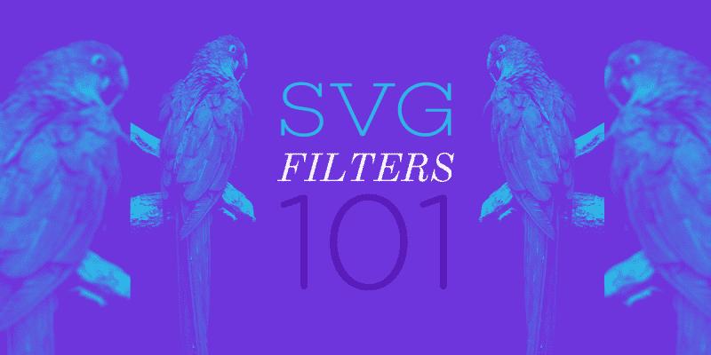 Введение в SVG-фильтры